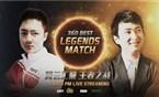 360香蕉电竞超级联赛:CR邀请赛决赛宣传片