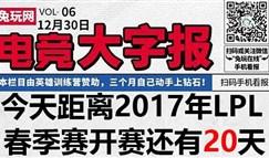 电竞大字报:嫖老师出资40万修建希望小学