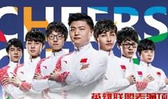 Uzi疯狂屠戮 恭喜亚运中国团队3-1获得冠军