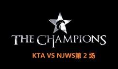 7月16日OGN夏季8强赛KTA VS NJWS第二场回顾