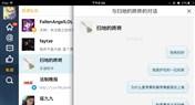 张栋曝北京将举办秋季赛 电竞之星卡背有望