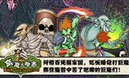 窝窝人物志第十七期:魔兽中的苦逼巨魔们