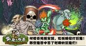 <font color='#FF0000'>窝窝人物志第十七期:魔兽中的苦逼巨魔们</font>