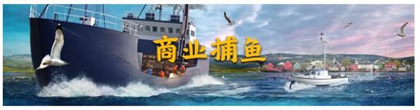 《【煜星官方登陆】体验商业捕鱼的刺激,新游戏今日上新,9折优惠,不容错过!》