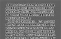 吴理-守护者传说第三部《时光的羁绊》35