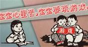 【Fun开玩】炉石传说新版本发布:神之王炸