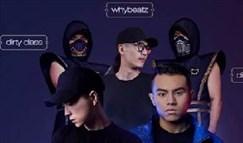 五大DJ嗨翻全场 音乐节豪华阵容揭秘