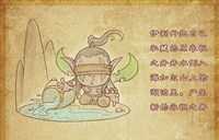 阵风萌系漫画第五弹:魔兽Q史之时间之旅
