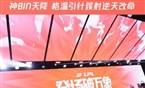 峡谷第一线:神Bin天降 格温引针簇射逆天改命