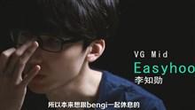 VG纪录片《V are back》——我们本来就属于LPL