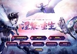 DNF11周年庆典来袭 转发话题送祝福赢QB大奖!