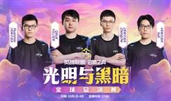 恭喜qituX夺得TOC2全国总决赛冠军!
