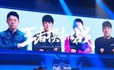 王者模拟战邀请赛:YTG安然连续吃鸡斩获冠军