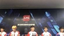 WE赛后群访 Xiye:队伍的目标一直是冠军