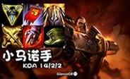 大神怎么玩:小马诺手 1V9翻盘BDD绝望亮牌
