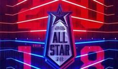 12月6日英雄联盟全明星赛开始 IG的选手将作为嘉宾参加