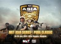 PUBG官方第三次授权三方国际赛,MET亚洲系列赛来袭