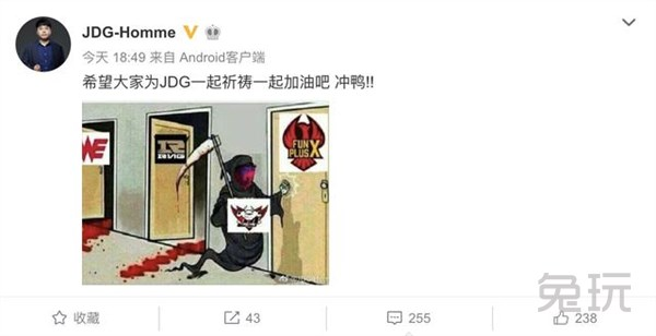 战胜RNG后JDG教练微博发声 配图却引争议