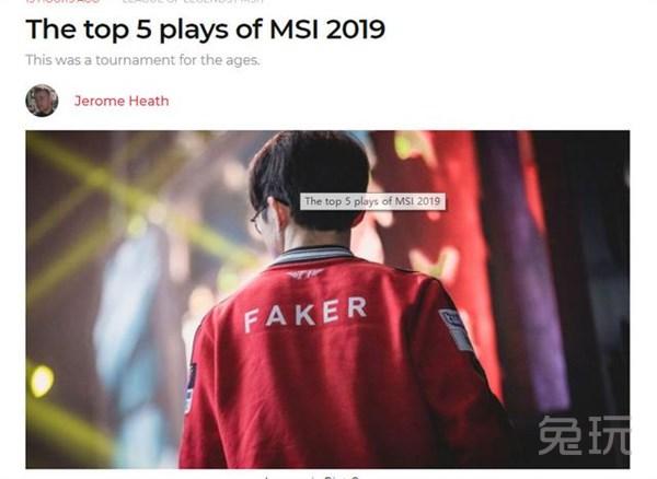 leacco_外媒评选MSI选手TOP5:Faker仍然排第一