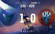 2016全球总决赛10月23日 SSG vs H2K第一场录像