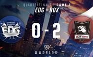 2016全球总决赛10月16日 EDG vs ROX第二场录像
