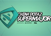 黑马频出,VG全家总动员 DOTA2 SuperMajor地区预选赛结束