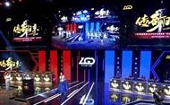 LGD杭州主场开业盛典:大腕云集启动仪式